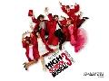 High School Musical 3 Screenshot