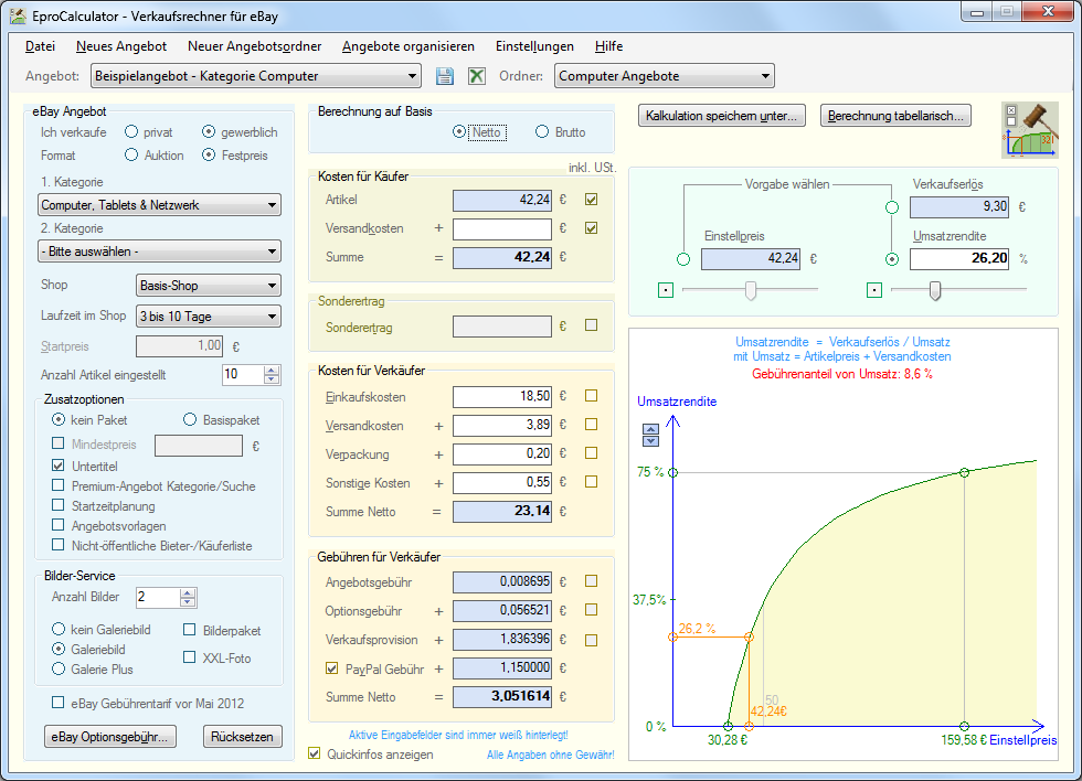 EproCalculator Screenshot
