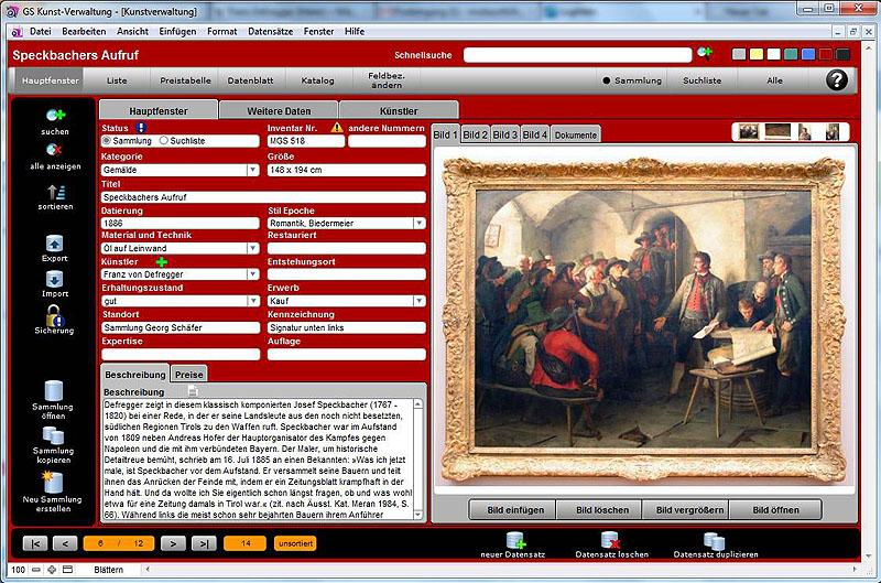 GS Kunst-Verwaltung Screenshot
