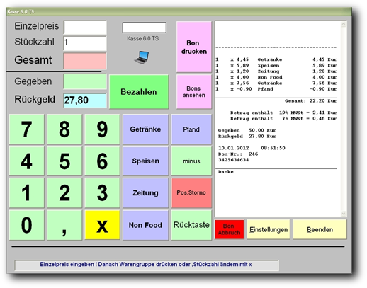 TS-Kasse 20.8 Screenshot